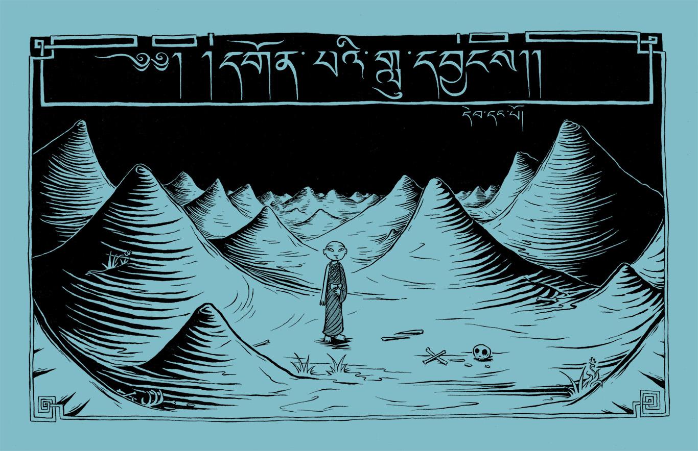 SOTM-I-Tibetan-01